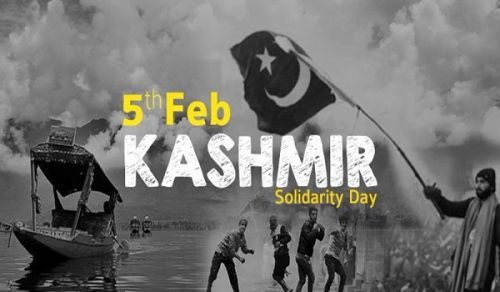 Solidarity with the Muslims of Occupied Kashmir Demands the Mobilization of Our Noble Armed Forces by a Khaleefah Rashid