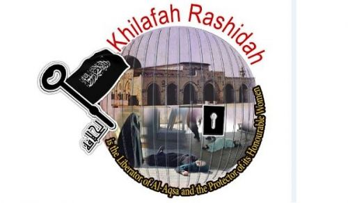 "Women's Section of the CMO Campaign: ""Khilafah Rashidah is the Liberator of Al-Aqsa and the Protector of Its Honourable Women"""