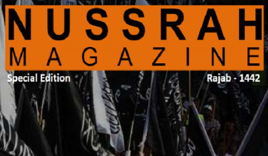 Nussrah Magazine - SPECIAL EDITION