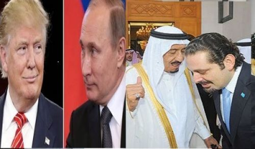 Answers to Questions  The Movements of Russia and America in Syria  Hariri is a Follower of the Regime in Saudi Arabia