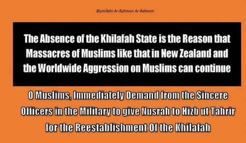 Wilayah Bangladesh Events marking the 98th anniversary of the Destruction of the Khilafah!