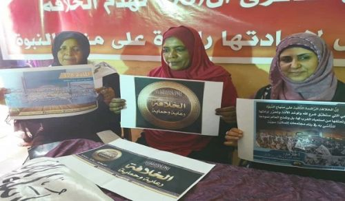 Wilayah Sudan: Women's Section, On the 98th Anniversary of the Destruction of the Khilafah let us work to return the rightly guided (Rashida) on the Method of the Prophethood