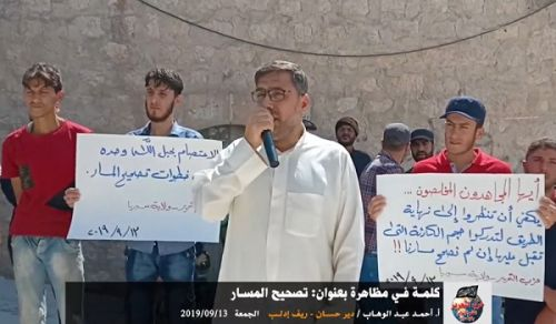 Wilayah Syria: A word in the protest in Deir Hasaan entitled, The Revolution Continues