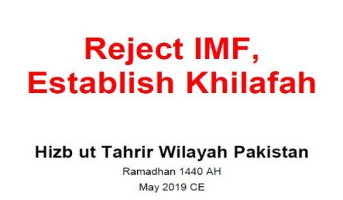 Wilayah Pakistan Booklet: Reject IMF, Establish Khilafah