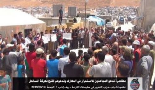 Wilayah Syria: Stand in Karameh Camp Calling Mujahidden to Continue Fighting the Battle of the Sahel