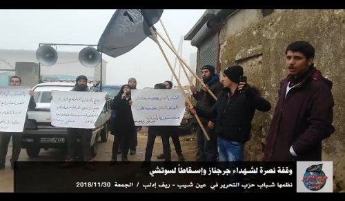 Wilayah Syria: Stand in the village of Ein Shib in support for the martyrs of Gergnaz and the fall of the Sochi!