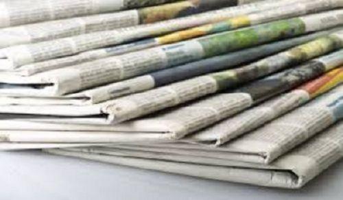 Bangladesh Headline News 15/01/2019