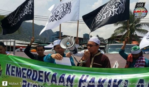 Hizb ut Tahrir / Malaysia: Independence Liberation from the Colonial Inherited systems and into the Systems of Islam