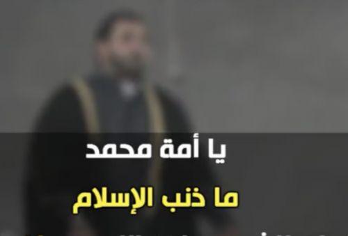 "Wilayah Syria: Talk, ""Oh Ummah of Muhammad (saw)...What is the Sin of Islam?"" by Martyr (God Willing) Mustafa al Khayl"