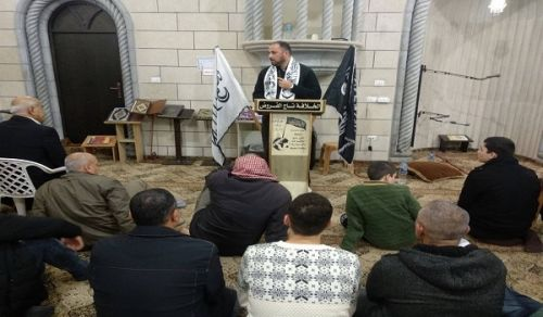 The Blessed Land of Palestine: Lecture in the City of Qalqilya, Khilafah is Unity of Ummah in which Colonialism Fights it