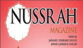 Nussrah Magazine Issue 46