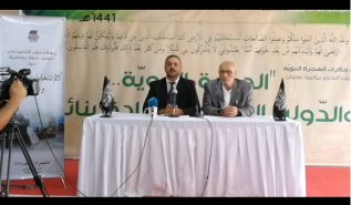 Wilayah Tunisia:  Press Conference Presidential Elections and their Results!
