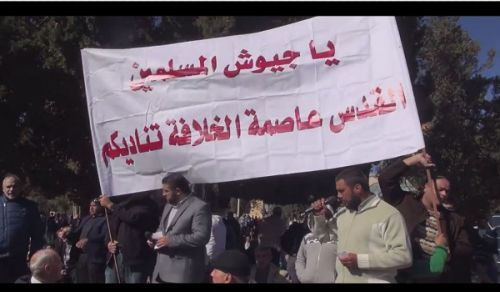 Palestine: Mass Protest in Al-Aqsa Mosque calling for the Liberation of the Quds and the Eradication of teh Jewish entity