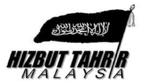 Hizb ut Tahrir Malaysia: Glimpses from the events in June 2017