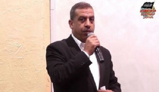 Wilayah Jordan: Legality Seminar on Incitement of Regime's Political Government