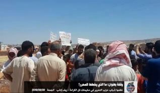 Wilayah Syria: Demonstration in the Camps of Tal al-Karama entitled, What is in Store for the Liberators?