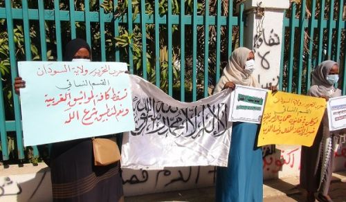Women's Section of Hizb ut Tahrir / Wilayah Sudan: Protest in Front of the Council of Ministers in Khartoum
