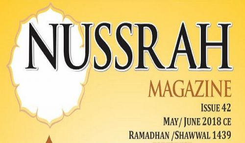 Nussrah Magazine Issue 42