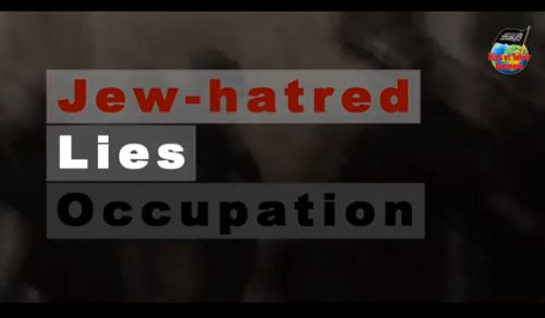 Denmark:  Jew Hatred, Lies and Occupation!