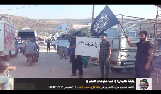 "Wilayah Syria: Protest in the town of Qah  ""We have the Components for Victory!"""