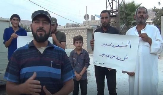 Wilayah Syria: A Protest in the town of Qaah entitled The Revolution Continues