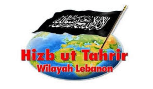 "Annual Conference Hizb ut Tahrir/ Wilayah of Lebanon On the Occasion of the 98th Anniversary of the Destruction of the Khilafah ""The Role of Ulema in the Face of Secularism"""