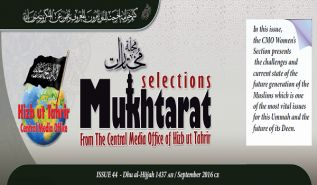 Mukhtarat from The Central Media Office of Hizb ut Tahrir  Issue No. 44 Dhu al-Hijjah 1437 AH