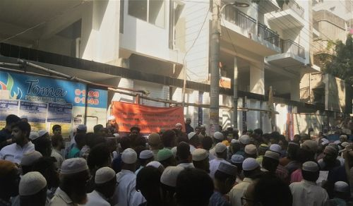 "Protesting the Indian Hindutva Aggression in building the ""Ram Temple"" replacing the Babri Mosque and the Submissiveness of the Hasina Regime in the Face of this Aggression"