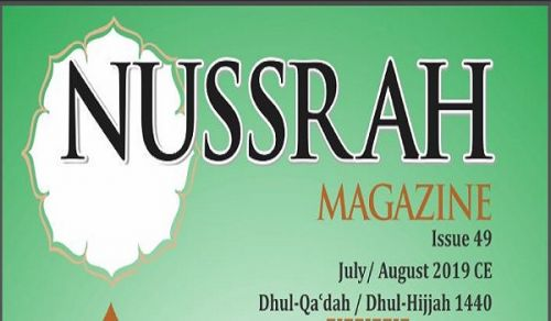 Nussrah Magazine Issue 49