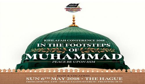 "The Netherlands: Campaign, ""In the Footsteps of Muhammad (pbuh)"""