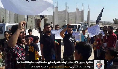 Wilayah Syria: Protest in Camps of Sarmada entitled, No to the Manmade Constitutions...Yes to the Constitution based on the Islamic Aqeedah
