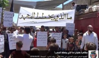 Wilayah Syria: Demonstration in town of Killi entitled, What is in Store for the Liberators?