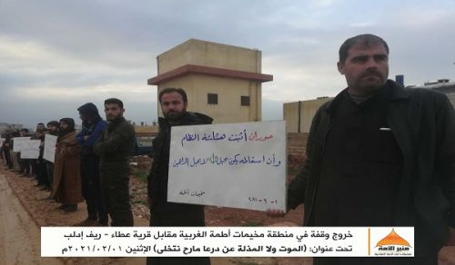 Minbar Ummah: Picket in Atma Camp, Death or Humiliation for Daraa, We will not Abandon