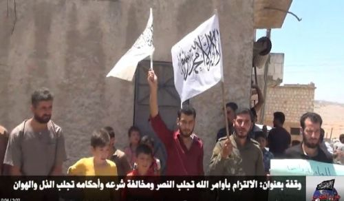 Wilayah Syria: Protest in Al-Sahara, Committing to Allah's commands to get to Nussrah and Contradiction to Shariah will lead to Downfall & Humiliation