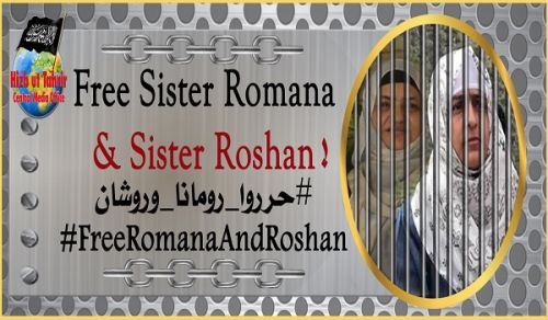 CMO Campaign Free our Sisters Romana and Dr Roshan