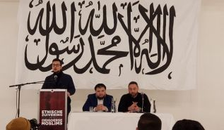 The Netherlands  Conference  Ethnic cleansing of Uighur Muslims