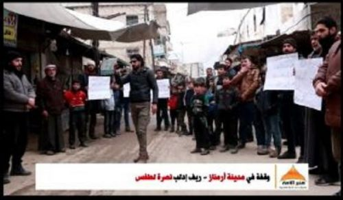 Minbar Ummah Armnaz Stand in Support of our Brothers in Daraa, Syria