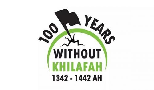 Australia: 100 Years without Khilafah. Re-establish it O Muslims!