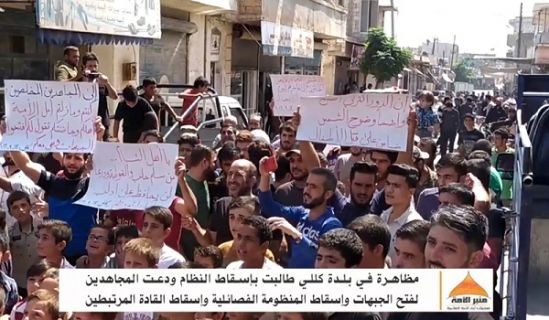 Minbar Al Ummah: Protest in the town Killi demanding for the Fall of the Regime!
