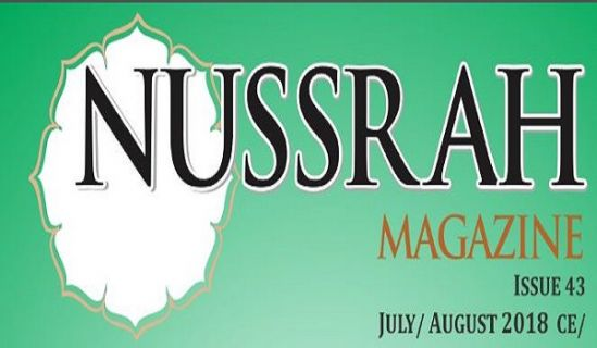 Nussrah Magazine Issue 43