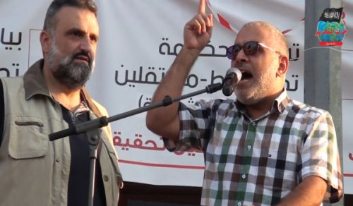 "Wilayah Lebanon: A Word From An Nour Square ""Support for the Unjustly Imprisoned Muslim Political Prisoners In Lebanon"""