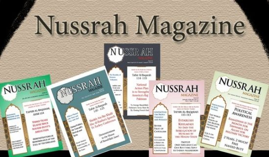 Nussrah Magazine in Pakistan Issue 14 Sept/Oct 2013