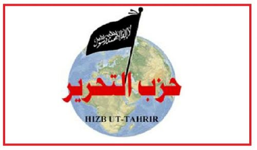 Hizb ut Tahrir Events at the Beginning of the New Year