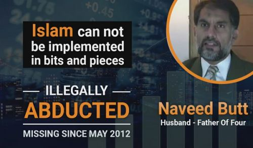 Wilayah Pakistan:  Naveed Butt, Islam Rejects Gradualism!