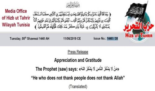 Appreciation and Gratitude  The Prophet (saw) says: He who does not thank people does not thank Allah