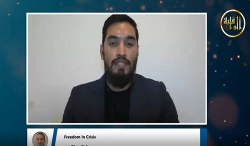 "Al-Waqiyah TV: Live Interview ""Freedom In Crisis!"""