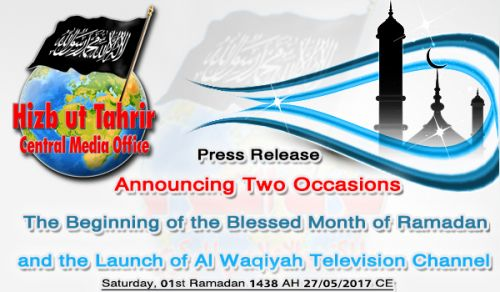 Announcing Two Occasions: The Beginning of the Blessed Month of Ramadan, and the Launch of Al Waqiyah Television Channel