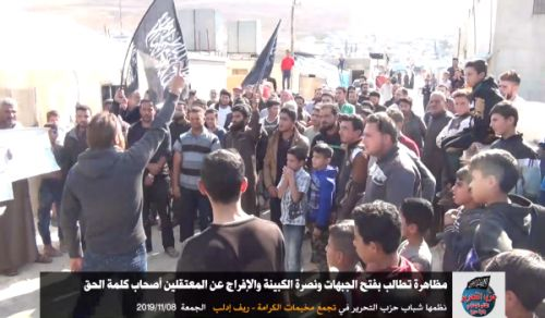 "Wilayah Syria: A protest in The Karameh Camps ""Demanding the Opening of Fronts, Support of Kabina, and Release of the Detained Speakers of Truth"""
