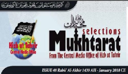Mukhtarat Magazine Issue 48 Rabii' ul-Akhir 1439 AH - JAN 2018 CE