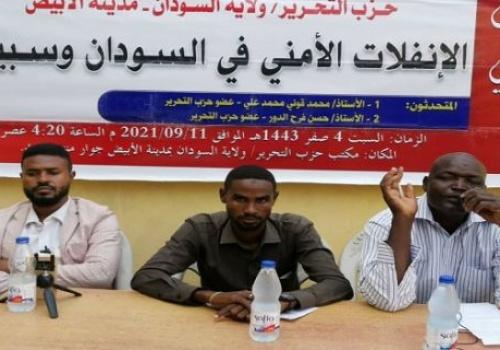 Wilayah Sudan: Press Report 19/09/2021